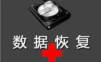 超级 硬盘 数据 恢复 轭.�9�-:)��9�b